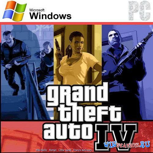 ������� ���� Grand Theft Auto 4: Maximum Graphics