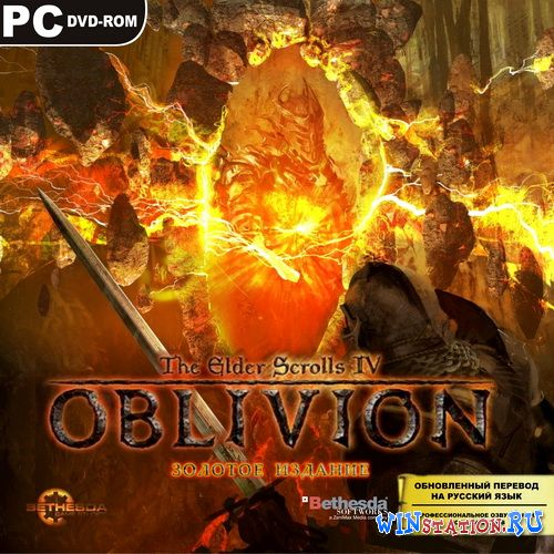Скачать игру The Elder Scrolls IV: Oblivion - Association 2013 *v.0.8.2 - x64*