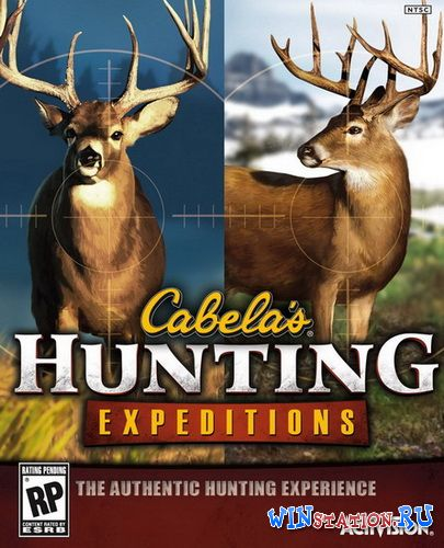 Скачать игру Cabela's Hunting Expeditions