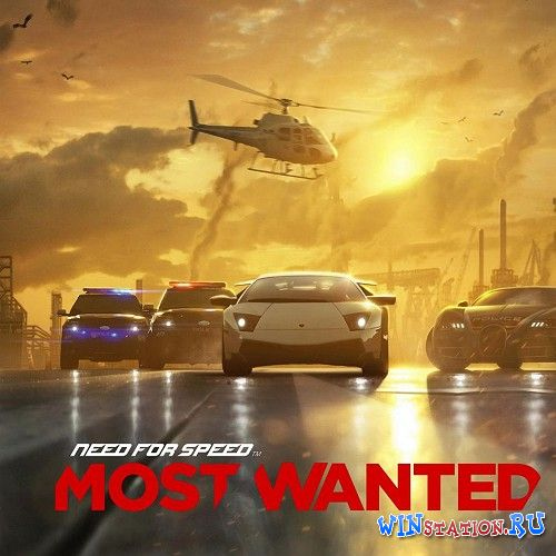 Скачать игру Need For Speed: Most Wanted (2012/RUS/HD/iPhone/iPad)