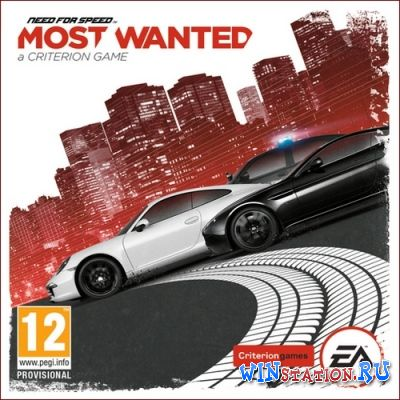 ������� NFS: Most Wanted - Limited Edition ���������