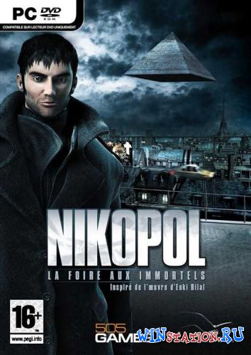 ������� ���� Nikopol: Secrets of the Immortals
