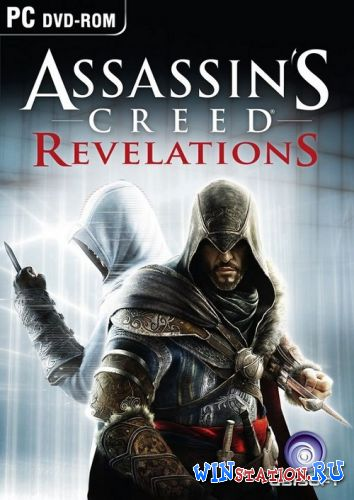������� ���� Assassin's Creed: Revelations