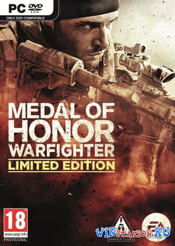 ������� ���� Medal of Honor Warfighter: Limited Edition