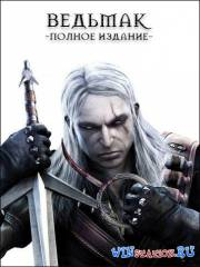 The Witcher. ������ �������
