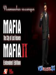 Mafia Platinum Collection