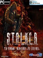 S.T.A.L.K.E.R.: Тень Чернобыля - Dream Reader «The Leper Area»