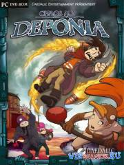 ������� 2: �������� ����������� / Chaos on Deponia