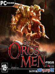 Of Orcs and Men *v.1.0.0.2*