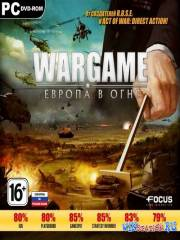 Wargame: Европа в огне / Wargame: European Escalation *v.12.11.13.67*