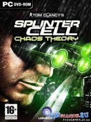 Tom Clancy's Splinter Cell: Chaos Theory [v.1.5]