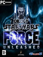 Star Wars: The Force Unleashed - Дилогия