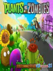 Plants vs. Zombies: Game of the Year Edition (2010/PC/RUS/RePack)