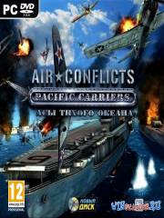 Air Conflicts: Pacific Carriers - Асы Тихого океана