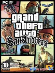GTA: San Andreas + MultiPlayer v0.3e