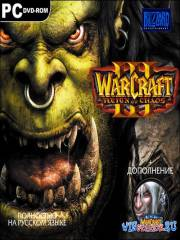 Warcraft III: The Reign of Chaos & The Frozen Throne