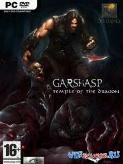 Garshasp: The Temple of the Dragon