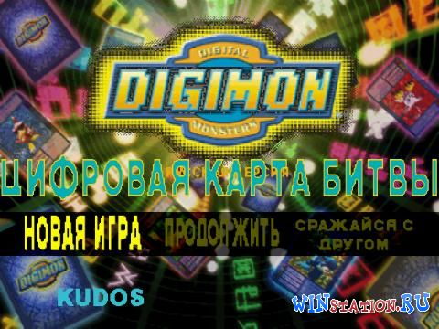Скачать игру Digimon Digital Card Battle