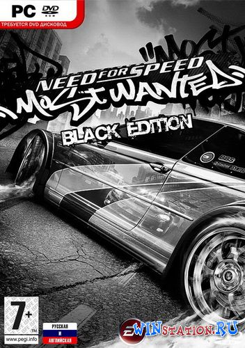 ������� ���� Need for Speed: Most Wanted - Black Edition + Bonus DVD