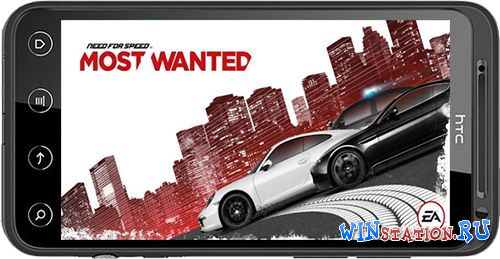 Скачать игру Need for Speed: Most Wanted