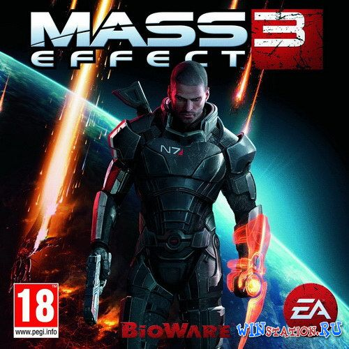 Скачать игру Mass Effect 3 Digital Deluxe Edition