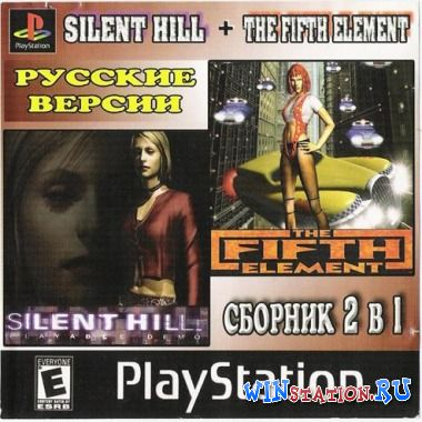 —качать игру 2 in 1: Silent Hill & Fifth Element