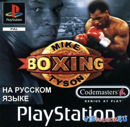 —качать Mike Tyson Boxing бесплатно