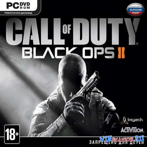 Скачать Call of Duty: Black Ops 2 бесплатно
