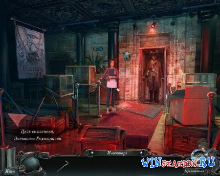 ������� ���� ������� �� ������: ��������� ������ / Nightmares from the Deep: The Cursed Heart CE