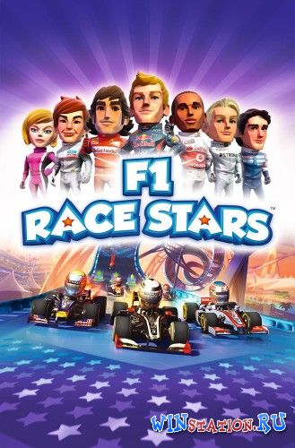 Скачать игру F1 Race Stars (Codemasters)