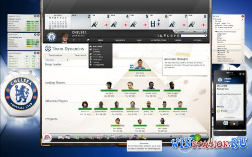 ������� ���� FIFA Manager 13