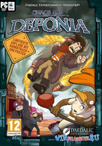 ������� ���� Chaos on Deponia / ������� 2: �������� �����������