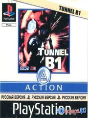 Tunnel B1 (PS1/RUS/Kudos)