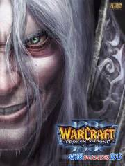 Warcraft 3: The Frozen Throne v. 1.26a