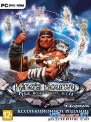 King's Bounty: Воин Севера / Warriors of the North