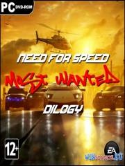 Need for Speed: Most Wanted - Дилогия