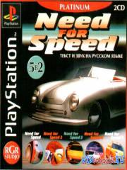 5 in 2: Need For Speed (PS1/RUS/RGR)