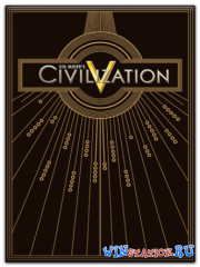 Sid Meier's Civilization 5 + Gods and Kings