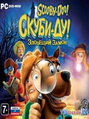 Скуби-Ду: Зловещий замок / Scooby-Doo First Frights