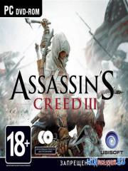 Assassin's Creed III *v.1.06*