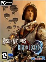 Rise of Nations - Антология