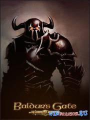 Baldur's Gate: Enhanced Edition (Beamdog)