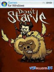 Don\'t Starve