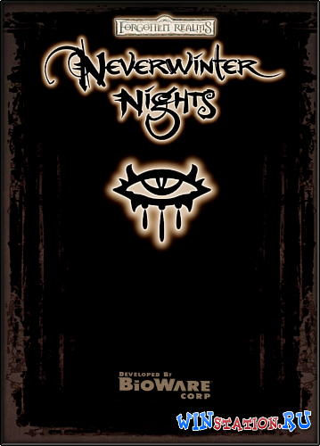 Скачать Neverwinter Nights - Diamond Edition бесплатно