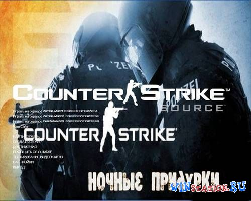 Скачать игру Counter Strike Source (No-Steam) v.75  DeathMatch end Zombi-Mod