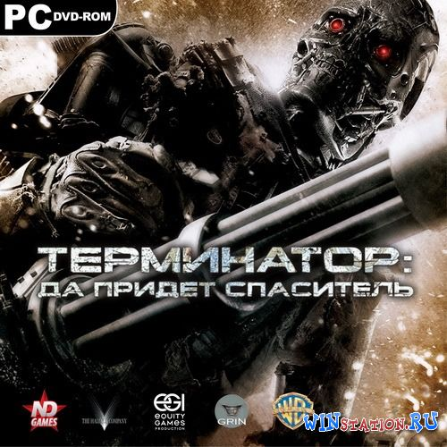 ������� ���� Terminator Salvation The Video Game