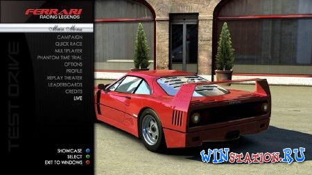 Скачать игру Test Drive: Ferrari Racing Legends