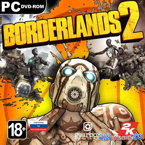 Скачать Borderlands 2 Premier Club Edition бесплатно