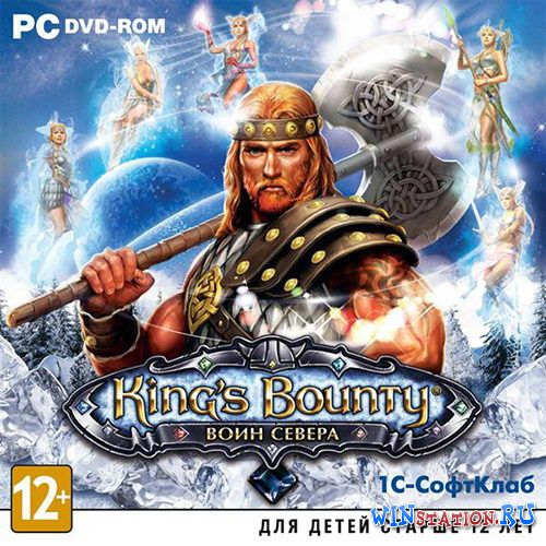 Скачать игру King's Bounty: Воин Севера / King's Bounty: Warriors of the North