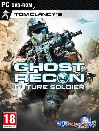 ������� ���� Tom Clancy's Ghost Recon: Future Soldier